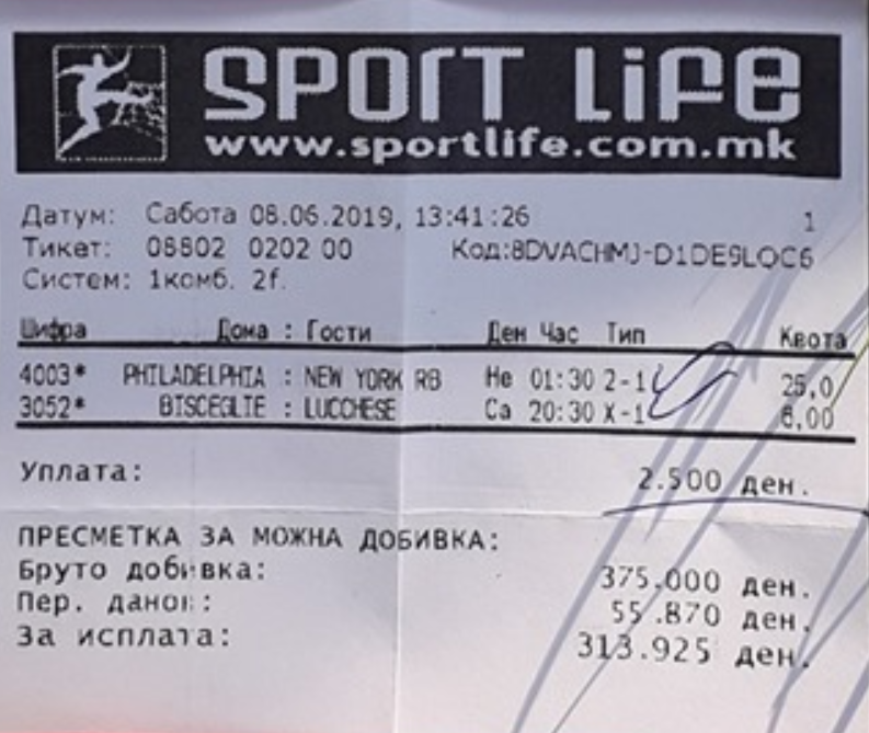 DOUBLE FIXED MATCHES 08 06 2019 , BEST FIXED MATCHES 100% SURE WINS , BET BONANZA WIN 100% SURE