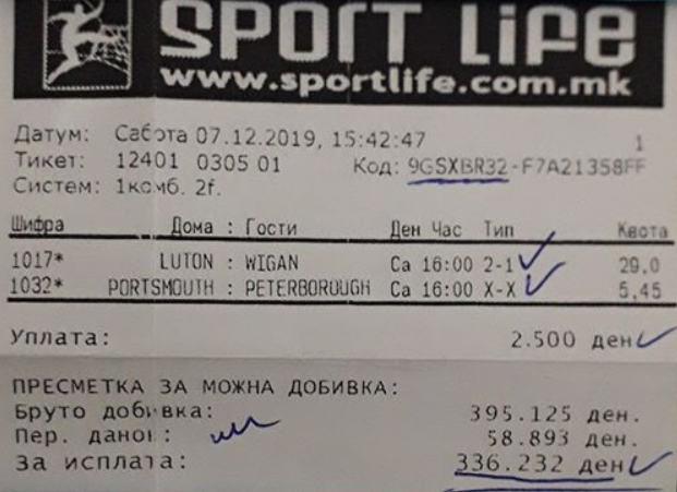 07 12 2019 Double Legit Manipulated Fixed Matches HT FT 100 sure win